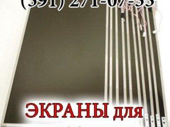 Скачать бесплатно foto Ремонт компьютерной техники Замена экранов ноутбуков,доставка по городу 271-07-35 32351589 в Красноярске