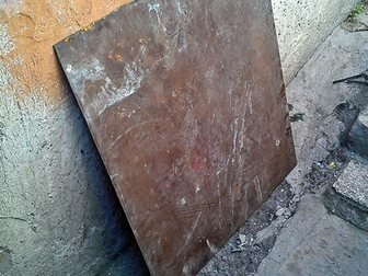 Уникальное foto  текстолит, омедненный с 2х сторон, 2 листа, 33092589 в Красноярске
