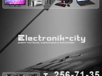 Смотреть фотографию Комплектующие для компьютеров, ноутбуков Замена клавиатуры на ноутбуке, Замена оперативной памяти 33407380 в Красноярске