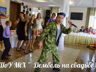 Уникальное foto Организация праздников Экспресс поздравление! 33600073 в Красноярске