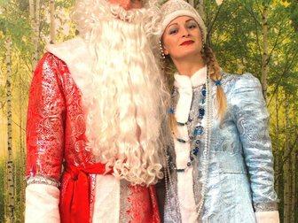 Просмотреть фотографию Организация праздников Дедушка Мороз и Снегурочка на дом 34056793 в Красноярске