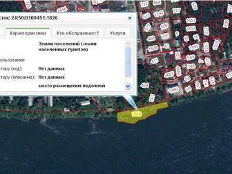 Скачать foto  Продам участок на Удачном (первая береговая линия) 34557356 в Красноярске