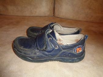 Уникальное фотографию Детская обувь Макасины на мальчика 38781926 в Красноярске