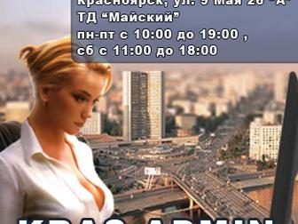 Скачать бесплатно фото Комплектующие для компьютеров, ноутбуков Кулер для ноутбука, Замена вентилятора ноутбука 39252004 в Красноярске