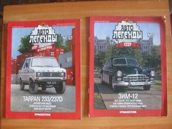 Просмотреть фото Коллекционирование Журналы от моделей в асортименте 55842680 в Красноярске