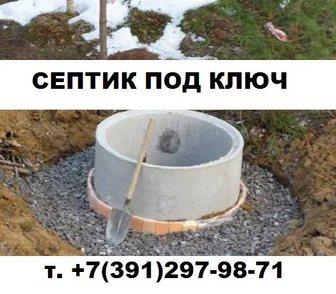 Фотография в   Строительство наружных канализационных колодцев в Красноярске 0