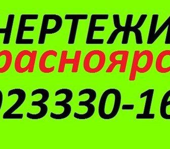 ���� � ����������� ��������, ��������� ������ �������. �������� ������� (+79233301660) � ����������� 100