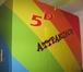 Изображение в   Сдается в аренду помещение для проведения в Красноярске 400