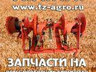 Свежее фотографию  Запчасти на пресс Киргизстан купить 35479521 в Краснотурьинске