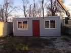 Скачать бесплатно фотографию  каркасные бытовки, строительные бытовки, бытовки для жилья и др, 39738718 в Краснодаре
