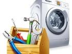 Изображение в   Ремонт стиральных машин всех моделей на дому. в Кстово 100
