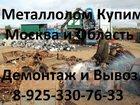 Изображение в   Тел. 8-495-773-69-72. 8-925-330-76-33.   в Москве 10000