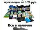 Изображение в   Производим мешки для мусора в рулонах и пластах в Москве 2