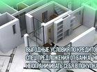 Скачать бесплатно фотографию  Магазин стройматериалов Волгоград 32790852 в Волгограде
