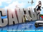 Фото в   Мы более 10 лет занимаемся увеличением продаж в Кировске 5000