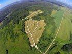 Фотография в   Продается участок в 75 км. от МКАД по Новорижскому в Истре 1120000