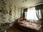 Новое фотографию  Сдам квартиру 33037877 в Москве