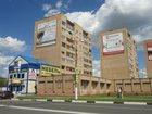 Изображение в   Продается 2х комнатная квартира площадью в Москве 2650000