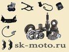 Новое фото  запчасти для квадроциклов cfmoto 33254414 в Москве