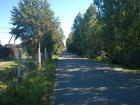 Изображение в   снт Колосок Ногинский р-н. 35 км от МКАД, в Ногинске 999000