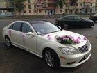 Фото в   Подбираете красивый автомобиль на свадьбу в Кургане 200