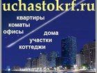 Фотография в   Приветствуем каждого посетителя, на нашем в Солнечногорске-7 0