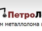 Изображение в   купим черный лом в спб 8-904-641-01-26 ПРИНИМАЕМ в Санкт-Петербурге 0