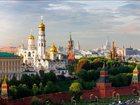 Скачать бесплатно изображение  Экскурсии по Москве - автобусные, пешеходные, объектные, смотровые, 33755571 в Москве