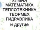 Изображение в   Подробное решение, оформление ворд в короткие в Белгороде 100