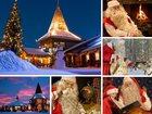 Скачать бесплатно foto  Рождество в гостях у Санта Клауса в Лапландии! 33925660 в Казани