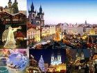 Скачать изображение  Туры в Чехию из Казани! Без доплат за авиаперелет! 34027144 в Казани