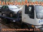 Изображение в   Услуги автоэвакуатора, грузоподъемностью в Перми 1500