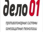 Изображение в   ET VENT с регионального склада в Москве! в Москве 250