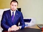 Фотография в   Помощь арбитражного юриста. Ведение арбитражных в Екатеринбурге 0