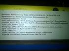 Скачать бесплатно изображение Телефоны продаю нокия 1320 black 34462823 в Кургане