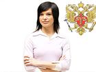 Фото в   Квалифицированная помощь адвокатов в Новосибирске. в Новосибирске 300
