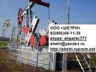 Фотография в   Нефть станция отгрузки Богатое, по цене 14 в Ангарске 14500