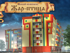 Изображение в   Последние квартиры за 820 000 руб!   Район в Санкт-Петербурге 0