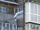 Скачать бесплатно фотографию  Установка пластиковых окон в доме в Архангельске 34705208 в Архангельске