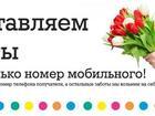 Смотреть фотографию  Доставка цветов Киев 34754109 в Киеве