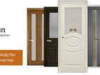 Фото в   Наши двери производятся на современном оборудовании в Краснодаре 1
