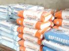 Увидеть фото  Купить цемент оптом и розницу в Ростове 34776614 в Кургане