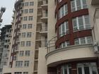Изображение в   Острякова, 244. Дом сдан в эксплуатацию. в Севастополь 4300000