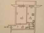 Фотография в   5 эт/5 этажного кирпичного дома чешской планировки, в Москве 3800000