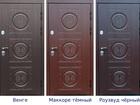 Просмотреть фото  Металлические двери Одинцово, Двери Карод, Покрытие Винорит, 3 контура уплотнения, 34841864 в Кургане