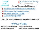 Новое изображение  Наполнение интернет-магазина товарами 34938601 в Москве