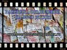 Изображение в   Реклама Ваших товаров и услуг, раскрутка в Москве 200
