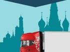 Уникальное изображение  Пропуска для грузового транспорта МКАД, ТТК, СК 35014744 в Москве