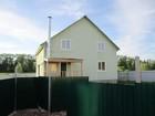 Фото в   Продается новый загородный дом площадью 220 в Москве 4300000
