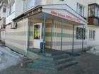 Изображение в   Продажа готового доходного бизнеса «продуктовый в Чайковском 11000000